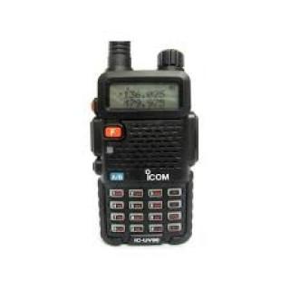 Двубандова Професионална радиостанция Icom Ic-uv90