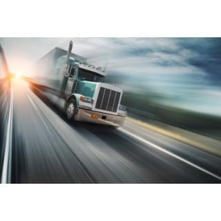 5 Навигация за Камион GPS SAT NAV, 4GB флаш памет, FM предавател, 128MB RAM памет