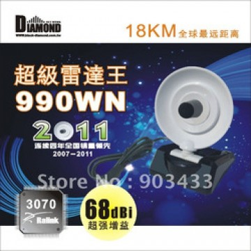 Мощен WIFI адаптер DIAMOND 990WN 18km 68DBI