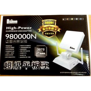 Мощен адаптер (50mW~3800mW) WIFI с 3 антени