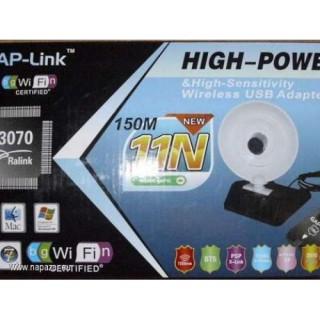Мощна Антена (1500mW) за разкодиране на безжични WiFi b/g/N