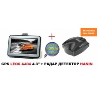 2 в 1 - GPS навигация LEOS A404 - 4.3 + РАДАР ДЕТЕКТОР - ПРОМОЦИЯ