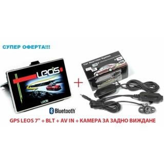 GPS навигация LEOS A710BT 7 + безжична камера БОНУС