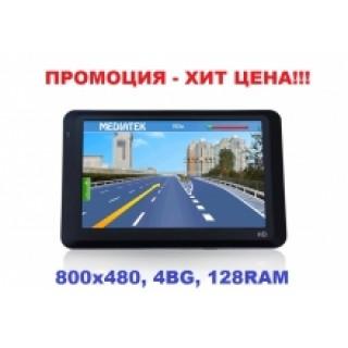 GPS навигация MEDIATEK 5 HD - 5, 128RAM, 4GB, 800x480