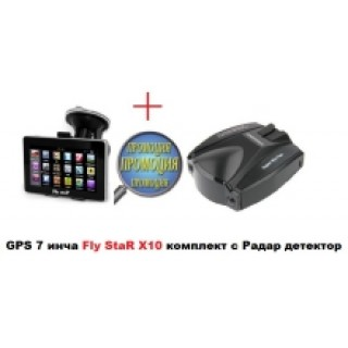 2 в 1 - GPS навигация Fly StaR X10 - 7 + РАДАР ДЕТЕКТОР - ПРОМОЦИЯ