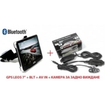 GPS навигация LEOS A707BT 7 + безжична камера БОНУС