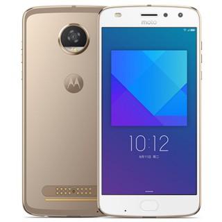 Lenovo Moto Z2 Play 5.5 Inch NFC Fingerprint 4GB RAM 64GB ROM Snapdragon 626 Octa core 4G Smartphone