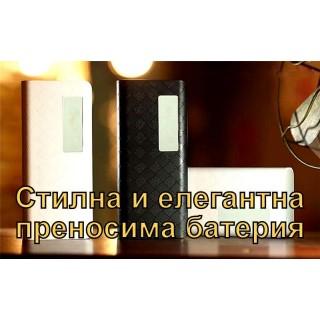Power bank с 3 USB изхода и фенер - Допълнителна батерия за смартфон